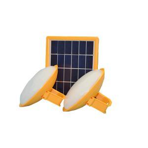 THUNDERBOLT SOLAR LAMP SYSTEM - HS-LK-3W